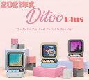【送料無料・税込み】2021 正規品 最新 Ditoo Pl