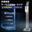 追加用ワイヤレス受信機 REVEX リーベックスX800