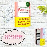 乳酸菌サプリメントベストトリムフルーツ味粉末健康食品【1箱30包送料無料】