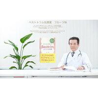 ベストトリムフルーツ味乳酸菌