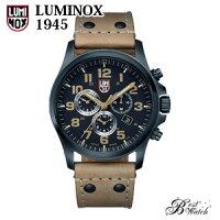 【送料無料】最安値ルミノックス1945【激安送料無料腕時計SALE中】LUMINOX1945T25表記【人気ミリタリーウォッチ】1年保証