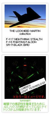 ルミノックス 0201【激安腕時計SALE中】LUMINOX NIGHT VIEW SERIES  T25表記【人気ミリタリーウォッチ】1年保証