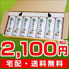 【送料無料】自然の恵み 野菜スープ245g×7缶入り