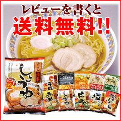 ダイエット食品★こんにゃく麺こんにゃくラーメンの他にも色々試せる!!美味しくて、低カロリ...