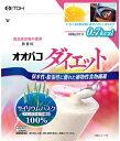 ダイエット食品■井藤漢方 オオバコダイエット 500g