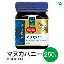 【送料無料】マヌカヘルス ニュージーランド社マヌカハニーMGO100+ 250gコサナ