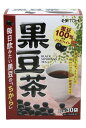 【送料無料】黒豆茶(8g×30袋)×20箱セット(1ケース)ティーバッグ 井藤漢方製薬
