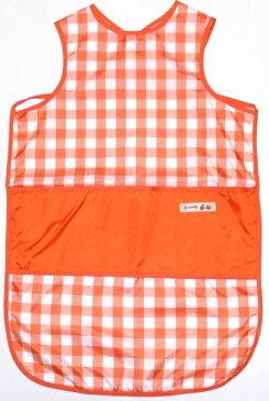 ノースリーブ お食事エプロン ロングタイプ チェック オレンジ 保育園 ベビー 袖なし