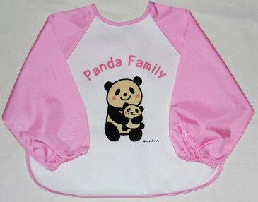 お食事エプロン 長袖[立体ポケット]パンダ親子柄ピンク   保育園 ベビー