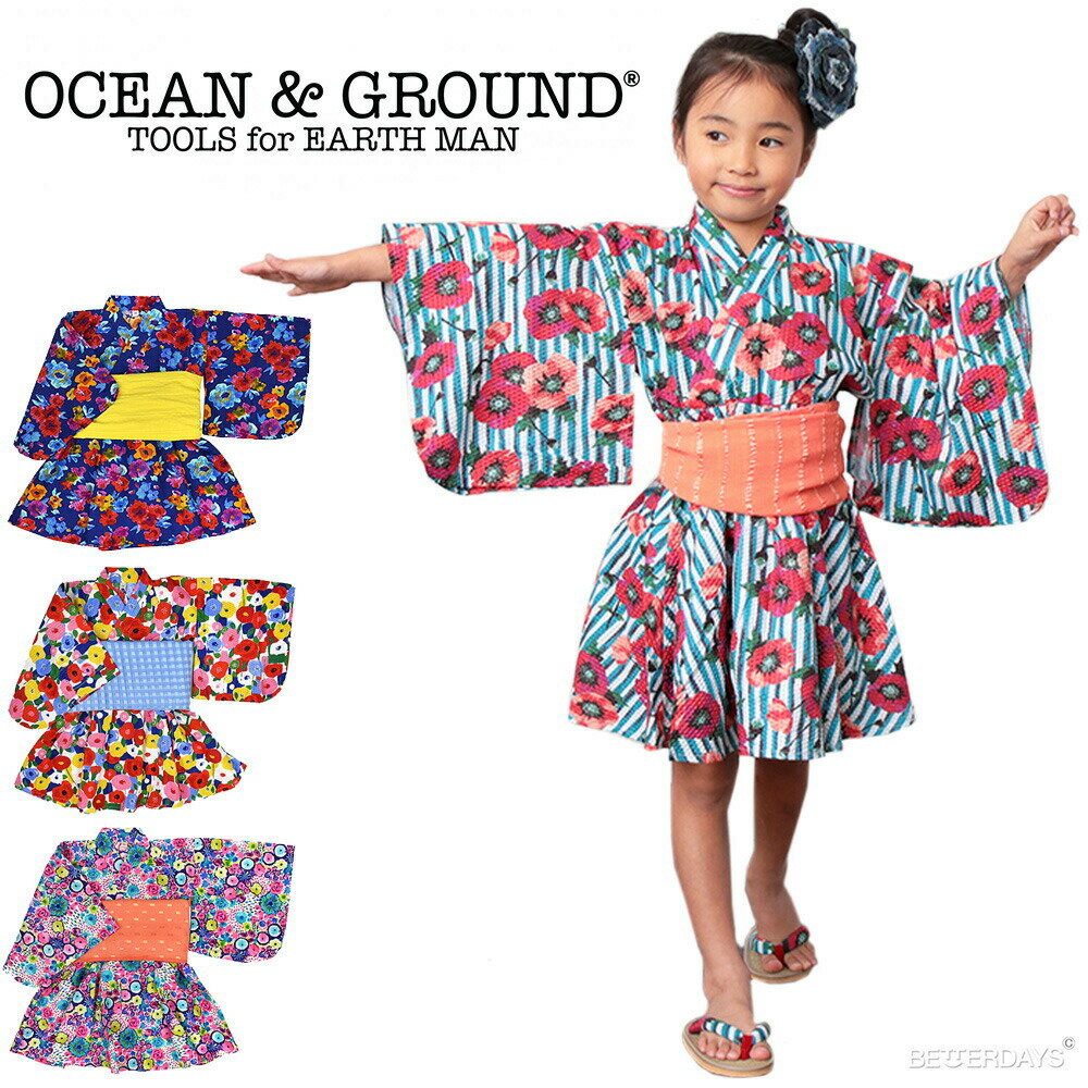 和服, 浴衣 OCEANGROUND MODERN FLOWER FLOWER POP GIRLS 90-130cm 4 3()