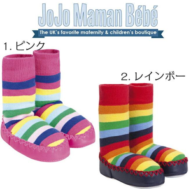 靴, その他 JoJo Maman Bebe 6-12 12-18 18-24 1 2 B8533 D2460