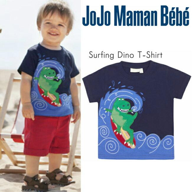 トップス, Tシャツ・カットソー JoJo Maman Bebe T 1 2 3 4 5 80cm 90cm 100cm Surfing Dino Tractor