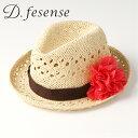 DAD WAY ペーパーフラワーハット ◆ あご紐付 帽子 ハット 麦わら帽子 日よけ 紫外線 対策 キッズ ベビー 子...
