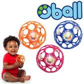 【Oball】オーボールラトル握って、投げて、噛んで!赤ちゃんがつかみやすい網上ボール/ビーズがかわいい音を出します0か月〜