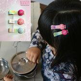【メール便可】MANDYマンディノンスリップクリップT-set3本セット◆クリップノンスリップヘアアクセサリーヘアアクセ子供赤ちゃんキッズベビー子ども女の子かわいいおしゃれピンクレッド赤誕生日お祝いギフトプレゼントプチプラ日本製