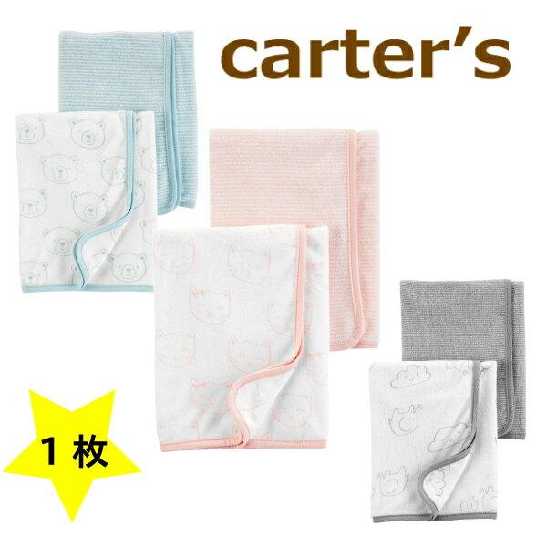 Carter's(カーターズ)『おくるみ』