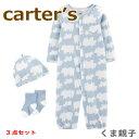 【送料無料】【2020新作】カーターズ Carter's 正規品 セット ベビードレスにもなるカバーオール+帽子+...