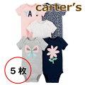 【2019新作】カーターズcarter's正規品半袖ボディスーツロンパース5枚セット☆バタフライ☆女の子