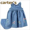 【送料無料】カーターズ正規品ジャンパースカート,ワンピースブルマの2点セット☆ブルー刺繍☆女の子