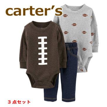 【送料無料】【2020新作】カーターズ セット 長袖ボディスーツ2枚+ジーンズ調パンツの3点セット☆ラクビー☆男の子