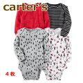 【送料無料】カーターズCarter's正規品長袖ボディスーツ,赤系,4枚セット,男の子