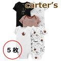 カーターズcarter's正規品半袖ボディスーツロンパース茶系5枚セット☆アニマル☆男の子