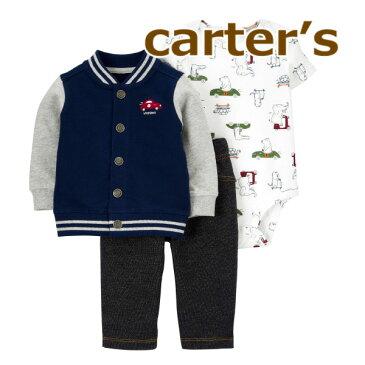カーターズ carter's 正規品 長袖 スタジアムジャンパー+半袖ボディスーツ+パンツの3点セット☆紺色☆ジャケット ラクビー