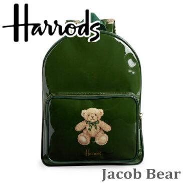 【本州送料無料】HARRODS ハロッズ 正規品 キッズリュックサック リュックサック Jacob Bear Backpack 2才 3才 4才 5才 小学生低学年 ジェイコブベア 男の子 女の子