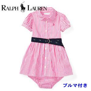 9a077eef9f627 ラルフローレン ワンピ ベビー服スカート・パンツ 通販・価格比較 ...