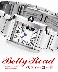 カルティエ(CARTIER) タンクフランセーズ W51008Q3 レディースサイズ[新品][時計][腕時計][代引手数料込][送料無料]