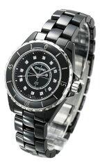 シャネル(CHANEL) J12 H1625 レディースサイズ[新品][時計][腕時計][代引手数料込][送料無料]