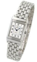 ジャガールクルト(JAEGER LE COULTRE) レベルソレディー Q2618110 レディースサイズ[新品][時計][腕時計][代引手数料込][送料無料]