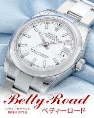 ロレックス(ROLEX) オイスターパーペチュアル デイトジャスト 178240 ボーイズサイズ[新品][時計][腕時計][レディース][代引手数料込][送料無料]