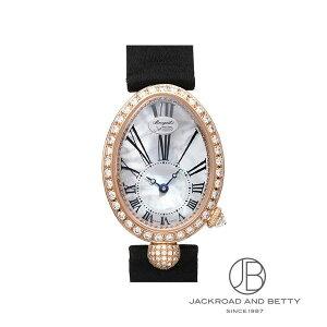 Breguet Queen of Naples 8928BR/51/844/DD0D New watch Ladies