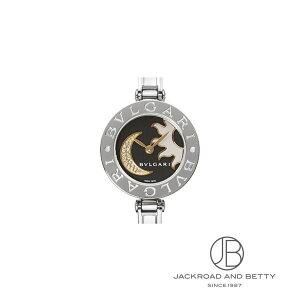 Bvlgari BVLGARI B zero one M size BZ22BSMDSS new watch ladies