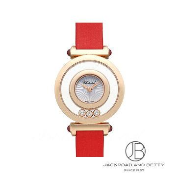 ショパール CHOPARD ハッピーダイヤモンド 204780-5201 【新品】 時計 レディース