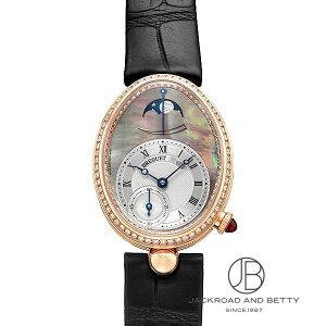 Breguet那不勒斯皇后8908BR/5T/964/D00D新款腕表女士