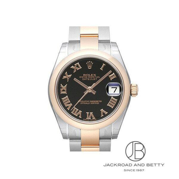 ロレックス ROLEX オイスターパーペチュアルデイトジャスト 178241 【新品】 時計 レディース
