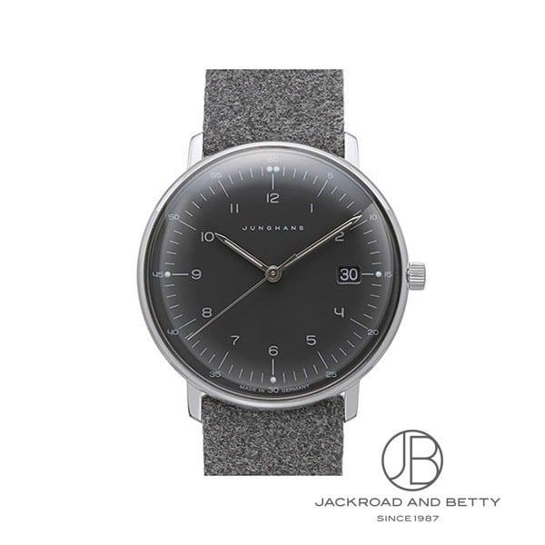 ユンハンス JUNGHANS マックスビル 047.4542.00 新品 時計 レディース