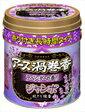 アース渦巻香 ラベンダーの香り 50巻缶入(アース渦巻香 アロマ蚊取り線香)