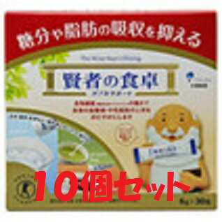 (10個セット)賢者の食卓 ダブルサポート 6g×30包×10個(大塚製薬 賢者の食卓 血糖値が気になる方へ 特定保健用食品(トクホ))
