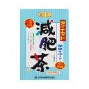 山本漢方製薬 ダイエット減肥茶 5gx32包  7700円以上で送料無料 離島は除く