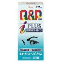 【第3類医薬品】興和新薬 キューピーコーワiプラス (270錠)