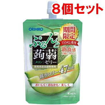 ぷるんと蒟蒻ゼリー スタンディング メロン(130g)