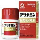 【第3類医薬品】アリナミンEXゴールド 45錠【セルフメディケーション税制対象商品】