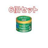 (6個セット)おとなの肝油ドロップ 120粒×6個【野口医学研究所】