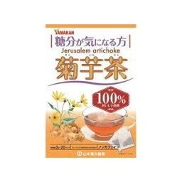 菊芋茶 100% 3g×20包