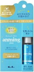 アロマ・お香, アロマスプレー  anming plus 15ml
