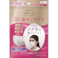 日本バイリーンフルシャットマスクふわっとプリーツタイプ小さめサイズ5枚入り