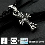 ChromeHearts�ڥ����ϡ��ġ�CH���?�٥ӡ��ե��åȥ��㡼��/������ѥ����ܥ֥�å����ԥͥ����������45cm�δ��̽��դ���